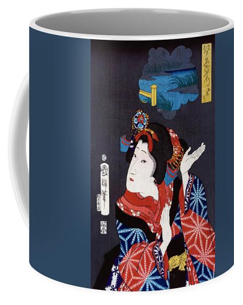Utagawa Kuniteru Coffee Mug featuring the painting yaoya ohichi- Top Quality Image Edition by Utagawa Kuniteru