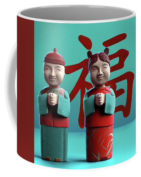 China Coffee Mug featuring the digital art Chinese Good Luck Statues by Heike Remy