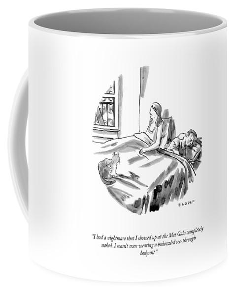 The Met Gala Coffee Mug