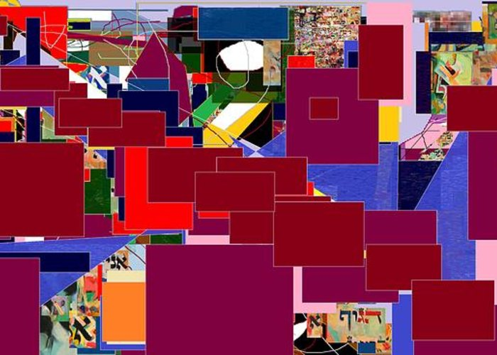 Greeting Card featuring the digital art Start With Alef 5 by David Baruch Wolk