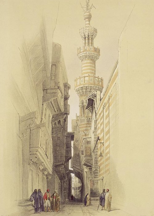 Street Greeting Card featuring the painting The Minaret Of The Mosque Of El Rhamree by David Roberts