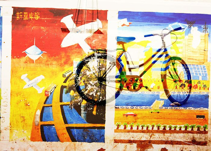 Summer Greeting Card featuring the photograph Biking In Bejing by Jean Schweitzer