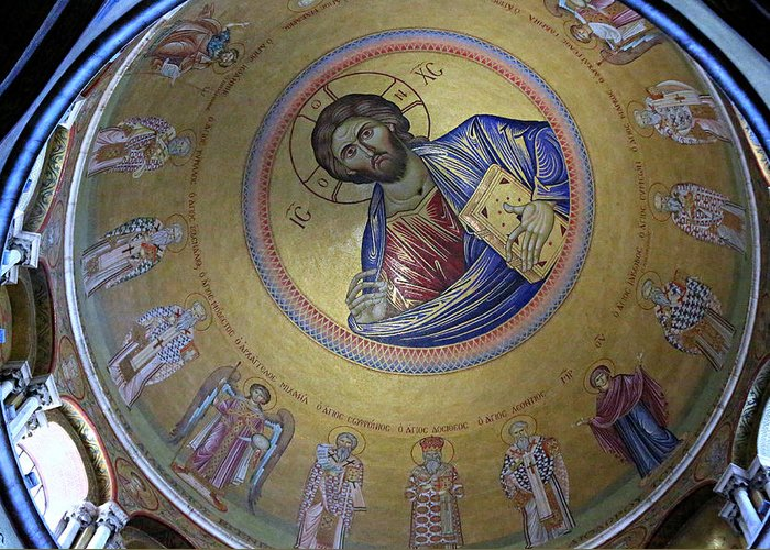 Christ Pantocrator Greeting Card featuring the photograph Catholicon by Stephen Stookey