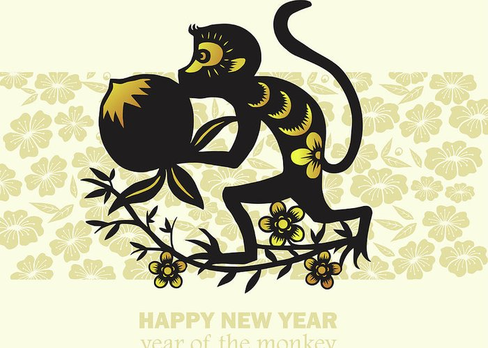 Chinese Culture Greeting Card featuring the digital art Happy New Year, Year Of The Monkey 2016 by Ly86