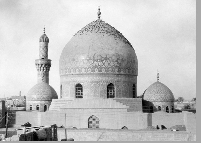 1932 Greeting Card featuring the photograph Iraq Mosque, 1932 by Granger