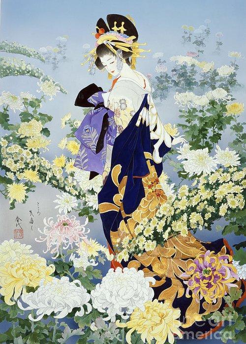 Haruyo Morita Greeting Card featuring the digital art Kiku by Haruyo Morita