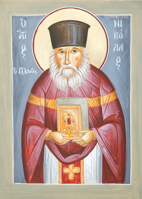 St Nicholas Planas Greeting Cards