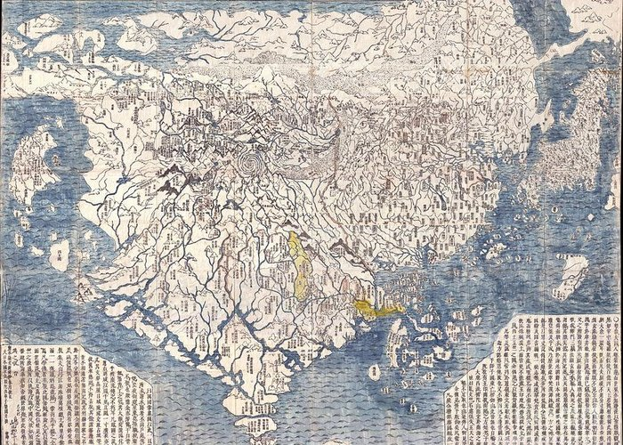 A Seminal Map. This Is The First Japanese Printed Map To Depict The World Greeting Card featuring the photograph 1710 First Japanese Buddhist Map Of The World Showing Europe America And Africa by Paul Fearn