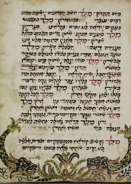 Service book for the jewish new year greeting card for sale by prayer greeting card featuring the photograph service book for the jewish new year by british library m4hsunfo