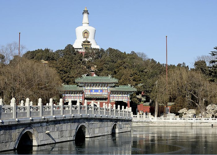 Beihai Greeting Card featuring the photograph Beihai Park In Beijing China by Brendan Reals