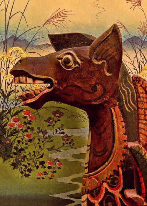 Mythology Surrealism Greeting Cards