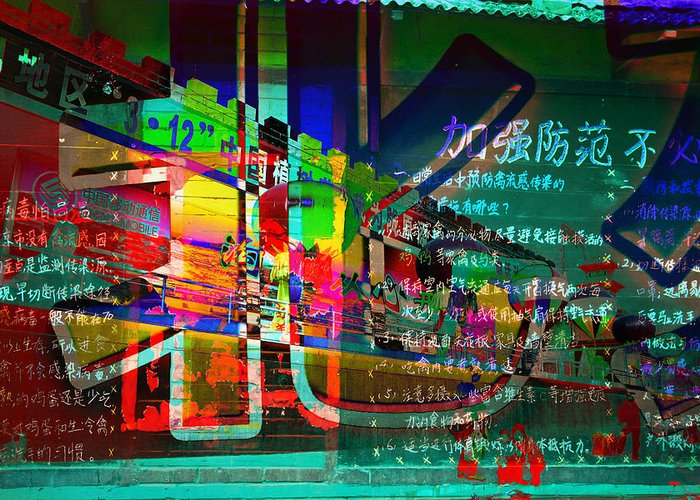 City Greeting Card featuring the photograph People In Lanzhou China by Jean Schweitzer