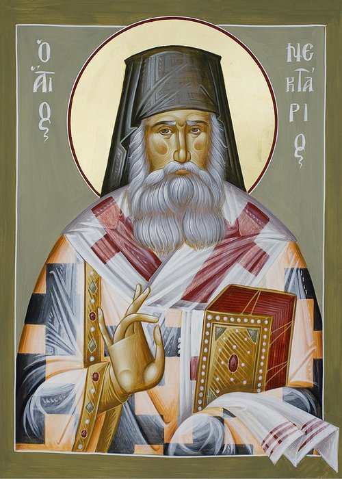 St Nektarios Of Aegina Greeting Card featuring the painting St Nektarios Of Aegina by Julia Bridget Hayes