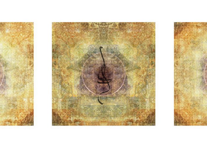 Prayer Greeting Card featuring the photograph Prayer Flag Triptych by Carol Leigh