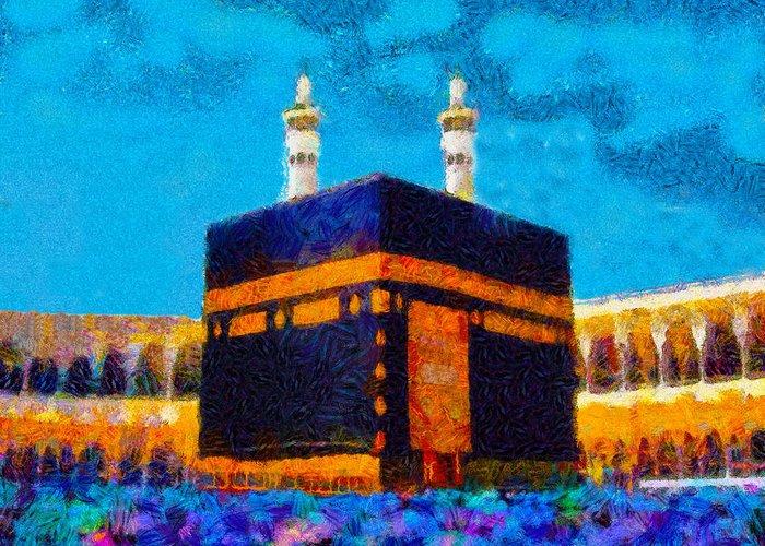 Kabah / Kaaba Greeting Card