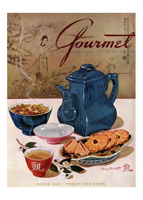 Food Greeting Card featuring the photograph A Chinese Tea Pot With Tea And Cookies by Henry Stahlhut