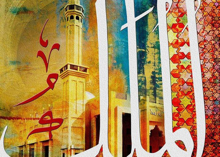 Al Malik Paintings Greeting Cards
