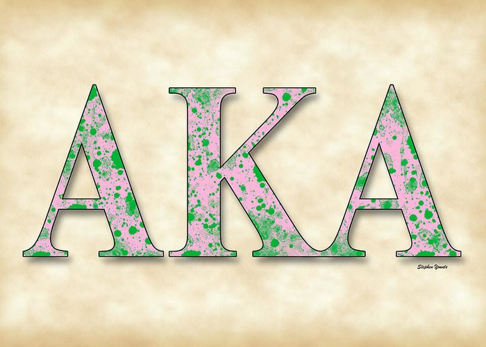 Alpha kappa alpha parchment greeting card for sale by stephen younts alpha kappa alpha greeting card featuring the digital art alpha kappa alpha parchment by stephen m4hsunfo