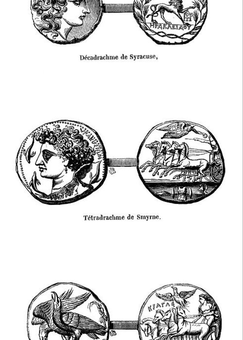 Ancient Greek Coin Greeting Cards