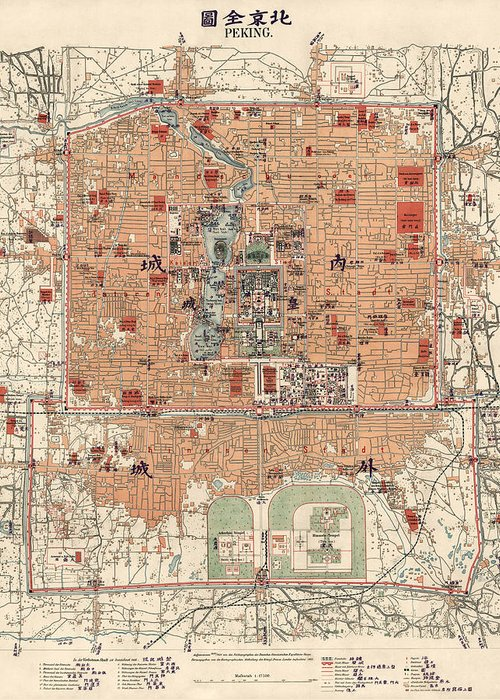 Beijing Greeting Card featuring the drawing Antique Map Of Beijing China - 1914 by Blue Monocle
