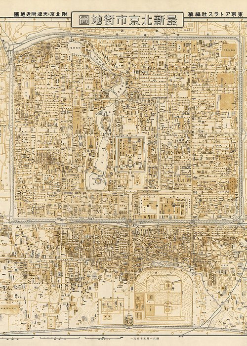 Beijing Greeting Card featuring the drawing Antique Map Of Beijing China - 1938 by Blue Monocle