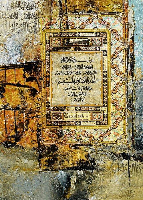 Bismillah Calligraphy Greeting Cards