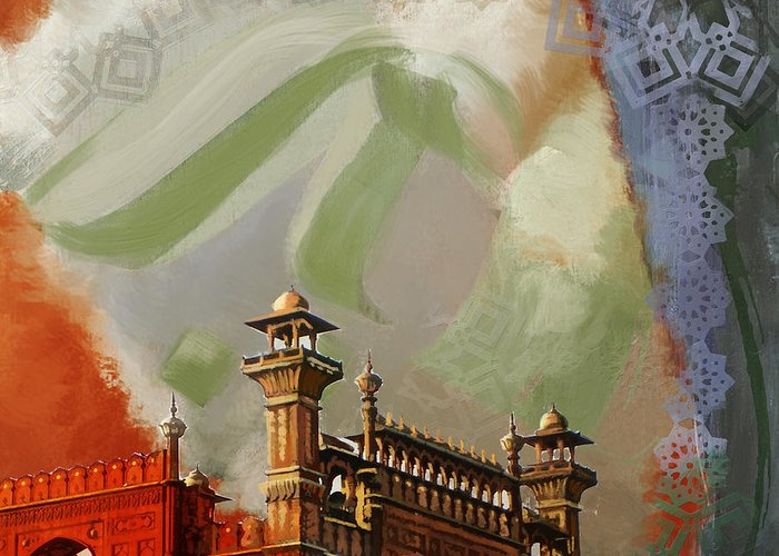 Pakistan Greeting Card featuring the painting Badshahi Mosque 2 by Catf