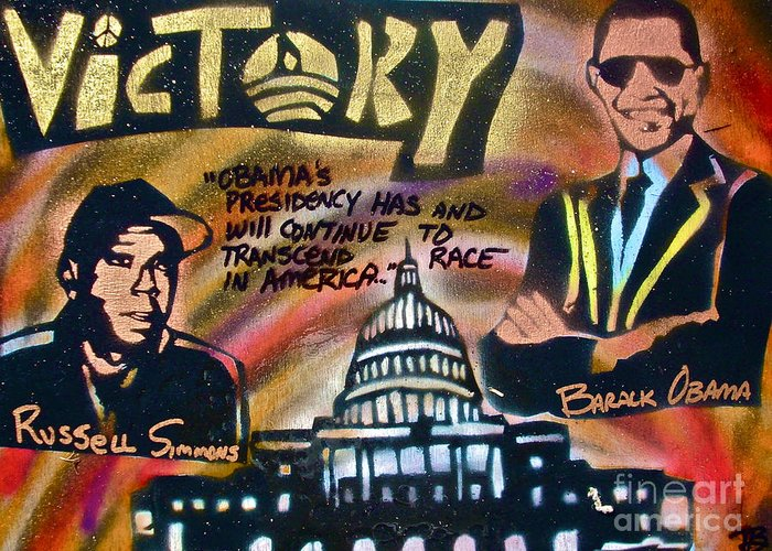 Barack Obama Greeting Card featuring the painting Barack And Russell Simmons by Tony B Conscious