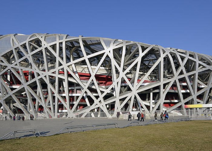 Beijing Greeting Card featuring the photograph Beijing National Stadium - Site Of 2008 Olympic Games by Brendan Reals