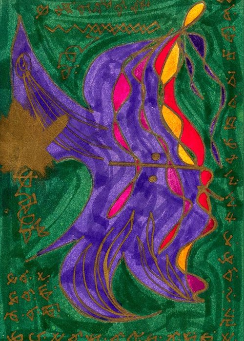 Healing Imprint Greeting Card featuring the mixed media Body Zero # 1 by Clarity Artists