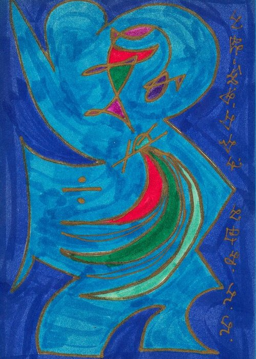 Healing Imprint Greeting Card featuring the mixed media Body Zero # 9 by Clarity Artists