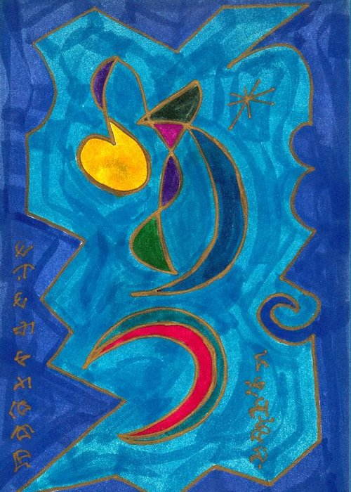 Healing Imprint Greeting Card featuring the mixed media Body Zero #12 by Clarity Artists