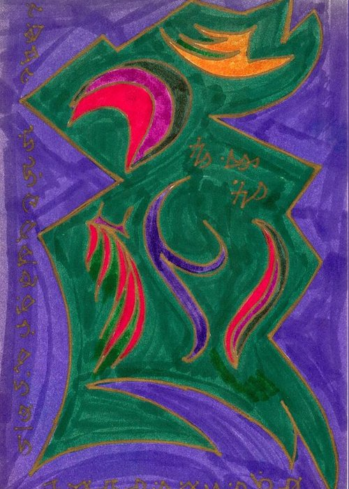 Healing Imprint Greeting Card featuring the mixed media Body Zero #15 by Clarity Artists