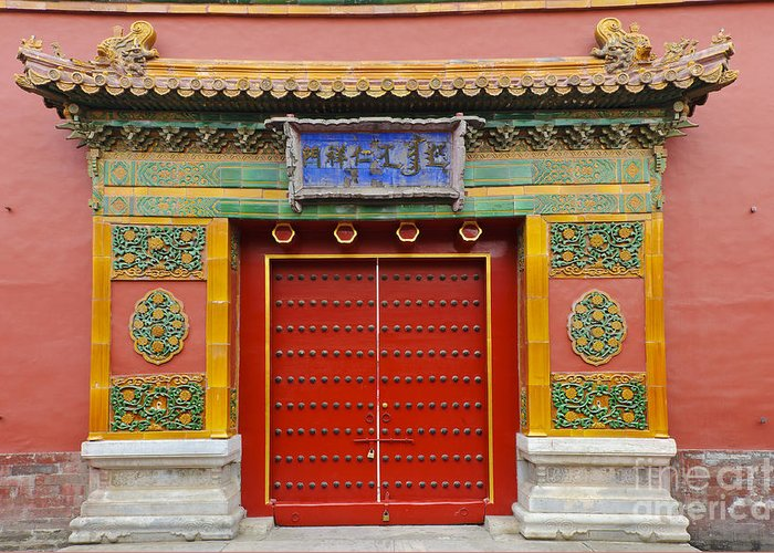 Asian Decor Greeting Card featuring the photograph Bright Doorway by John Shaw