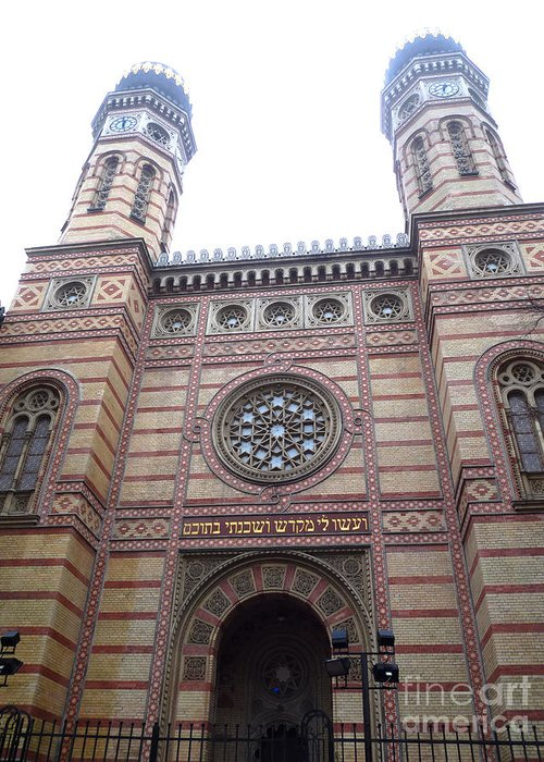 Budapest Greeting Card featuring the photograph Budapest Synagogue by Deborah Smolinske