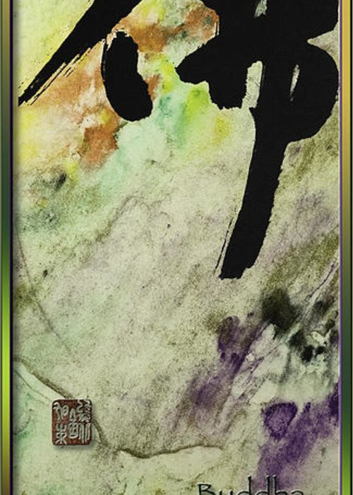 Buddha Greeting Card featuring the mixed media Buddha Ink Brush Calligraphy by Peter v Quenter