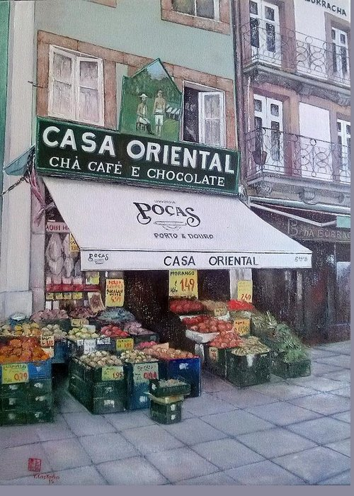 Porto Greeting Card featuring the painting Casa Oriental-Porto by Tomas Castano
