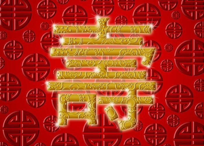 Chinese birthday longevity golden calligraphy symbol red greeting chinese greeting card featuring the photograph chinese birthday longevity golden calligraphy symbol red by david gn m4hsunfo