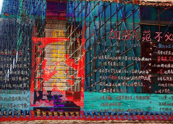 Chinese Lights Greeting Card featuring the photograph Chinese Lights by Jean Schweitzer