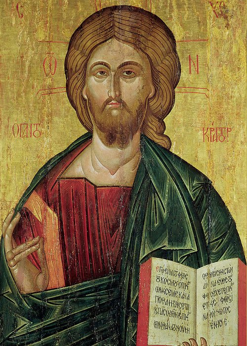 Son Of God Greeting Card featuring the painting Christ Pantocrator by Bulgarian School