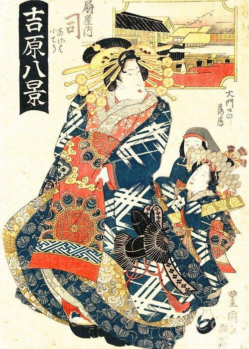 Courtesan Tsukasa 1828 Greeting Card featuring the photograph Courtesan Tsukasa 1828 by Padre Art
