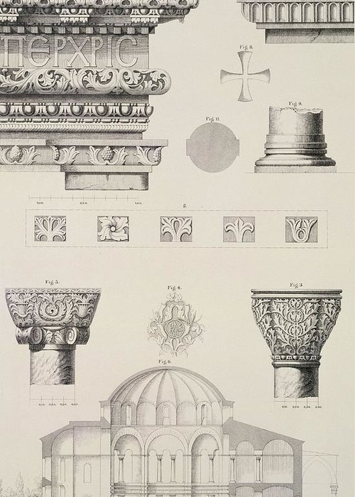 Byzantine; Capitals; Entablature; Decoration; Print; Istanbul; Turkey; Saint; Ss Greeting Card featuring the drawing Cross Section And Architectural Details Of Kutciuk Aja Sophia The Church Of Sergius And Bacchus by D Pulgher