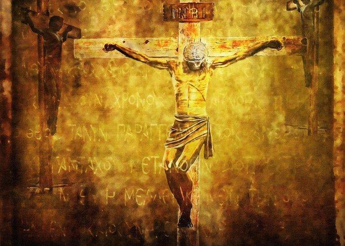 Jesus Greeting Card featuring the digital art Crucified Via Dolorosa 12 by Lianne Schneider