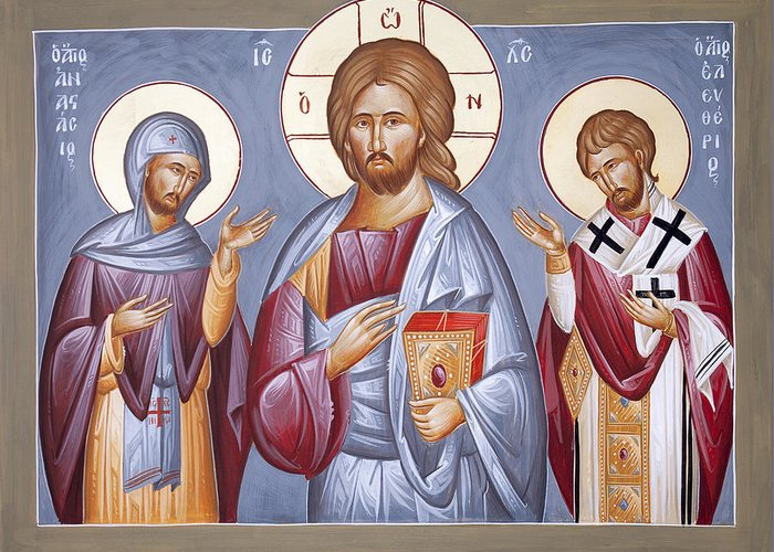 St Eleftherios Paintings Greeting Cards
