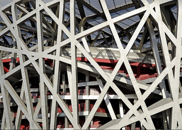 Beijing Greeting Card featuring the photograph Detail Of The Beijing National Stadium by Brendan Reals