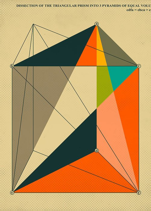 Geometric Modern Art Greeting Cards