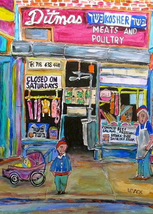 Kosher Meat Market Greeting Card featuring the painting Ditmas Kosher Market by Michael Litvack