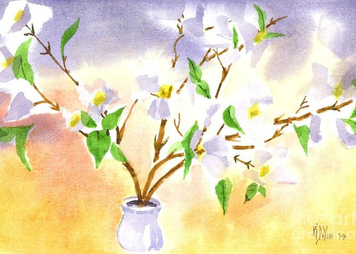 Dogwood In Watercolor Greeting Card featuring the painting Dogwood In Watercolor by Kip DeVore