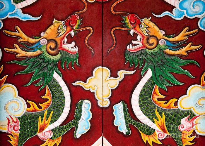 Vietnamese Dragon: Vietnamese Dragon Art