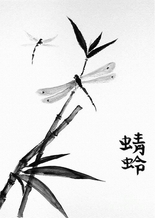 Sumi-e Greeting Card featuring the painting Dragonfly by Sibby S